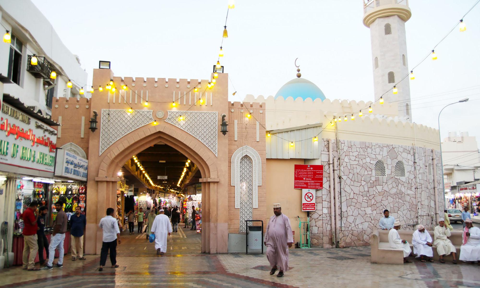 Oman Muttrah Souq Entree