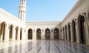 Oman Sultan Qaboos Moskee Binnen