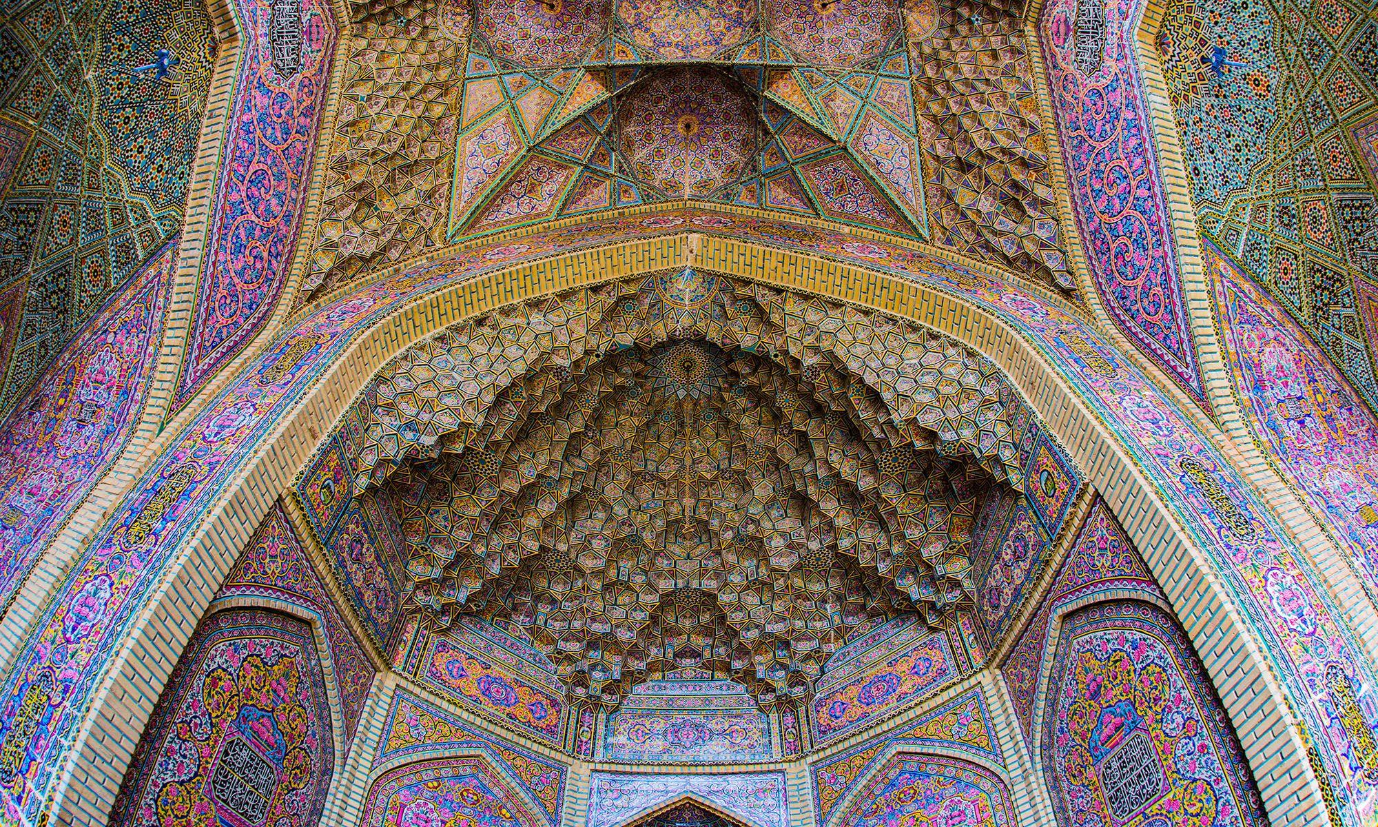 Iran Shiraz Nasir Al Molk Moskee