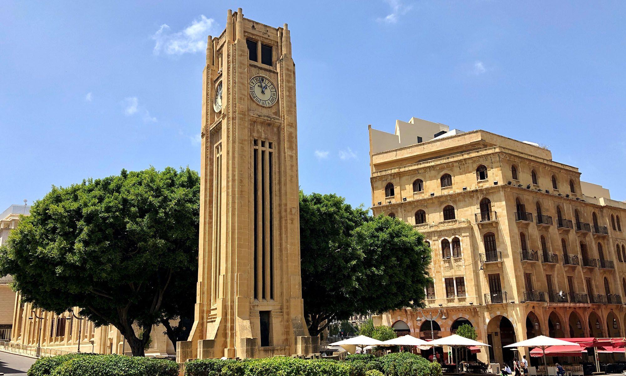 Libanon Beiroet Klokkentoren