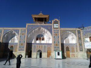 Iran Qom Fatimeh Tombe
