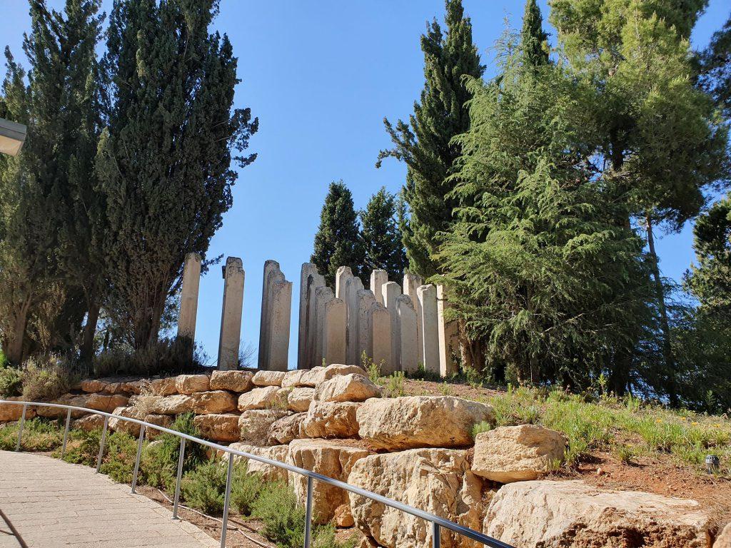 Yad Vashem
